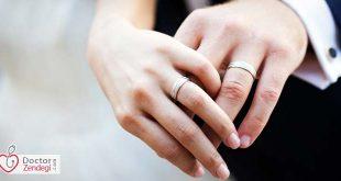 پیش از ازدواج باید این مهارت ها را بیاموزید - دکتر زندگی
