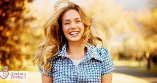 خصوصیات زنان شاد چیست؟ - دکتر زندگی