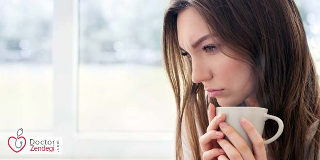 فنجانی چایِ تلخ - دکتر زندگی